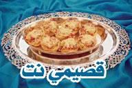 http://www.qassimy.com/up/users/qassimy/320251_340010.jpg