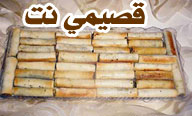 http://www.qassimy.com/up/users/qassimy/320251_340011.jpg