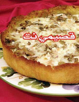 http://www.qassimy.com/up/users/qassimy/321065_280011.jpg