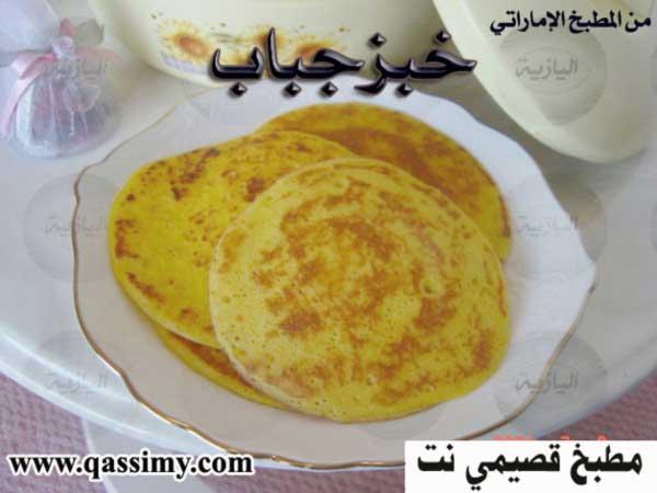 http://www.qassimy.com/up/users/qassimy/41700077_a430226571_o.jpg