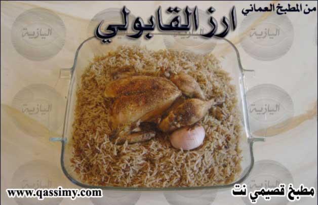 http://www.qassimy.com/up/users/qassimy/41704716_b7a42e490e_o.jpg