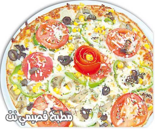 بيتزا بالخضار بالشرح