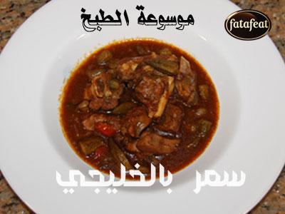 http://www.qassimy.com/up/users/qassimy/8--Margat-Al-Bamya.jpg