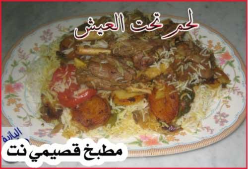 http://www.qassimy.com/up/users/qassimy/812628_l.jpg