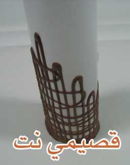 http://www.qassimy.com/up/users/qassimy/871a6f5670.jpg