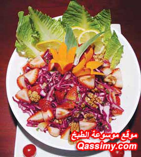 http://www.qassimy.com/up/users/qassimy/How-to-make-cooking-red-cabbage-salad-with-strawberries-and-walnuts.jpg