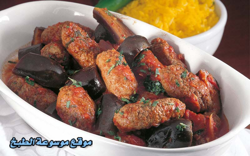 ../../up/users/qassimy/Kofta-with-eggplant-tomatoes-cooking-and-recipes.jpg