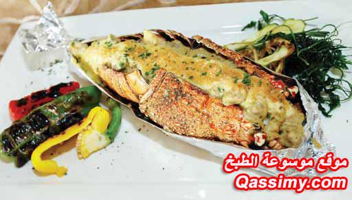 اكلات كويتية لرمضان 1433, طريقة