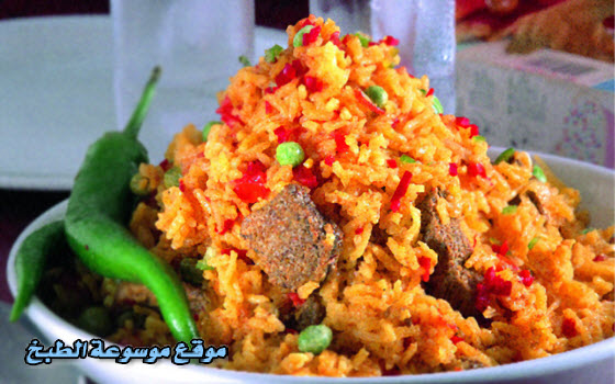 ../../up/users/qassimy/Meat-Biryani-cooking-and-recipes.jpg