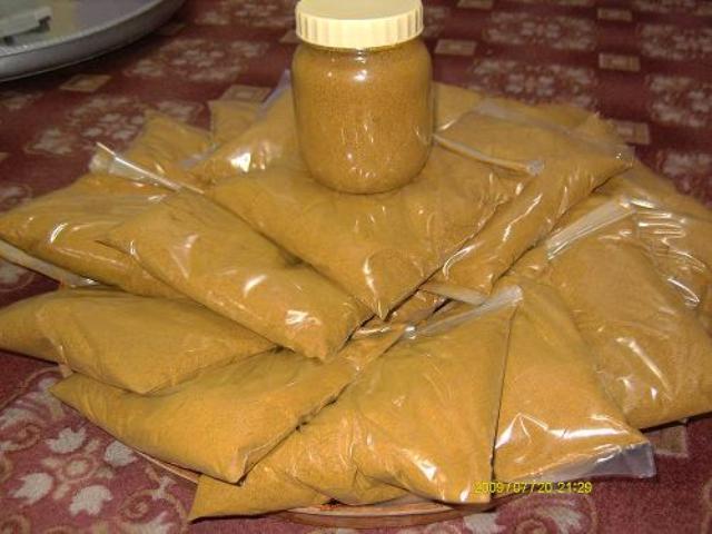http://www.qassimy.com/up/users/qassimy/Mix-spices-Qatar.jpeg