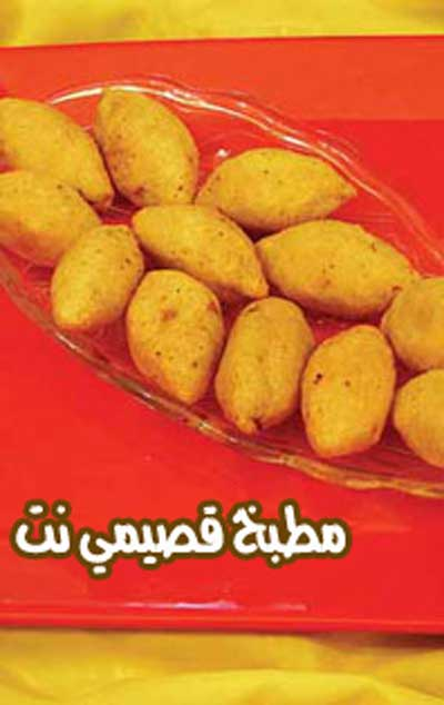 كبة حلبية من المطبخ السوري Pictures_2008_09_25_9a460e0.jpg