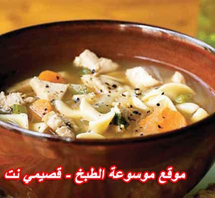شوربة النودلز مع الديك الرومي Soup-noodles-with-turkey.jpg