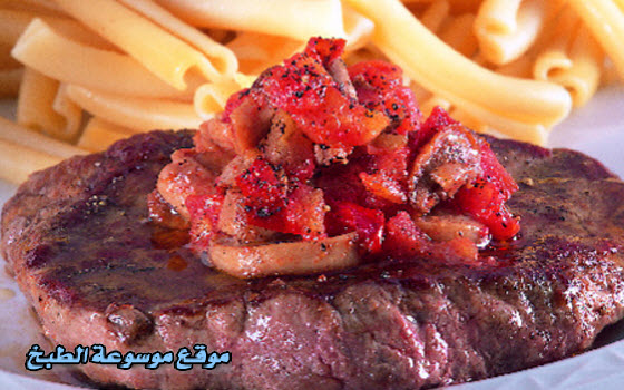 ../../up/users/qassimy/Steaks-with-mushrooms-and-tomatoes-cooking-and-recipes.jpg