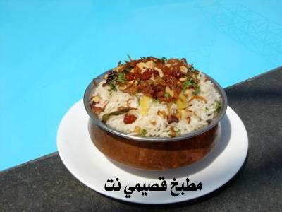 http://www.qassimy.com/up/users/qassimy/afghani-biry.jpg
