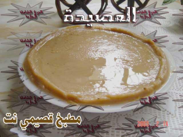 http://www.qassimy.com/up/users/qassimy/aseedah2.jpg