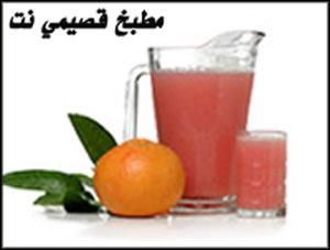 http://www.qassimy.com/up/users/qassimy/b352a0a334.jpg