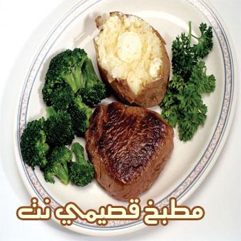 http://www.qassimy.com/up/users/qassimy/baftek.jpg