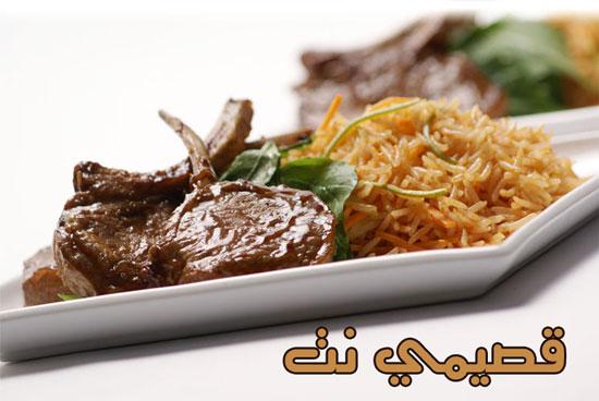 http://www.qassimy.com/up/users/qassimy/bukhari-with-lamb-rib-chops.jpg