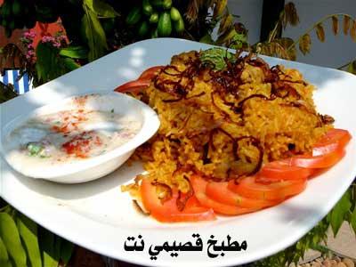 http://www.qassimy.com/up/users/qassimy/chicken-masala-biry.jpg