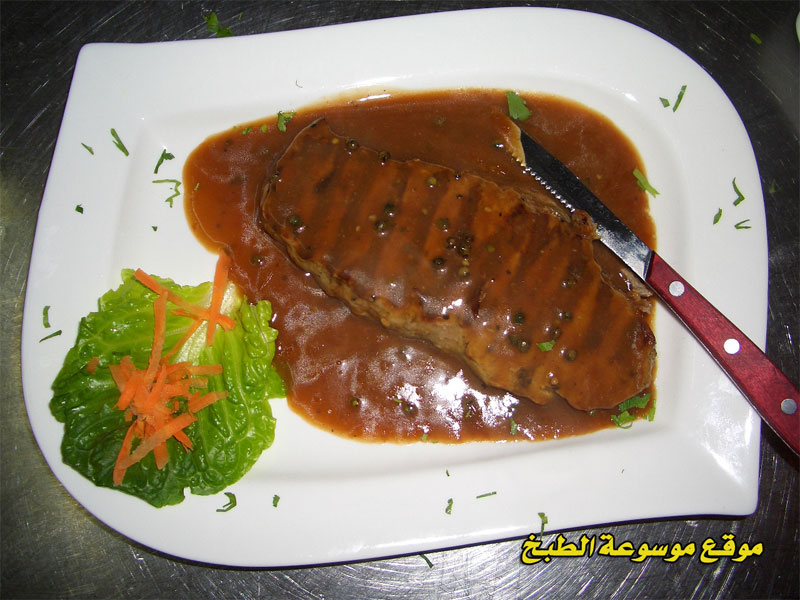 http://www.qassimy.com/up/users/qassimy/how_to_make_a_Steak_Pepper_Sauce.jpg