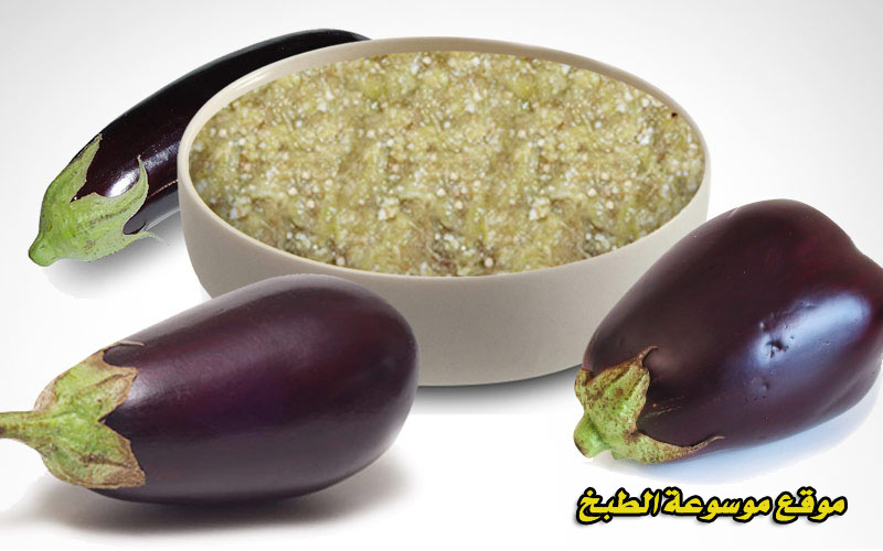 http://www.qassimy.com/up/users/qassimy/how_to_make_a_eggplant_sauce.jpg