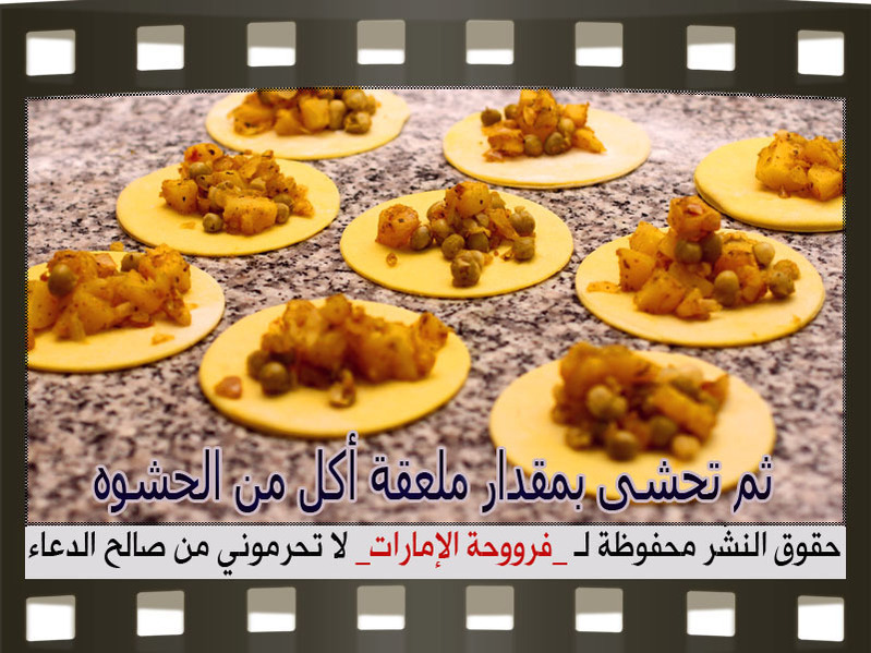 http://www.qassimy.com/up/users/qassimy/how_to_make_a_recipe10.jpg