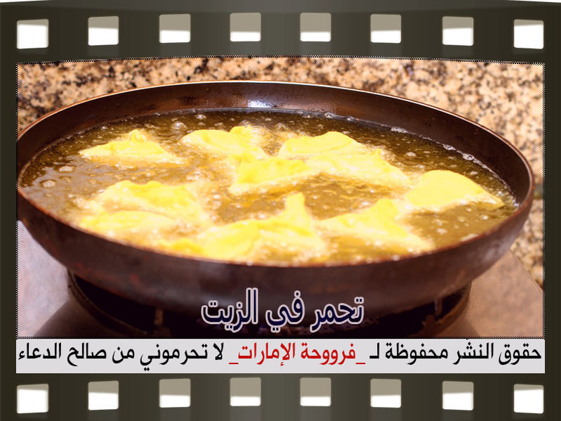 http://www.qassimy.com/up/users/qassimy/how_to_make_a_recipe13.jpg