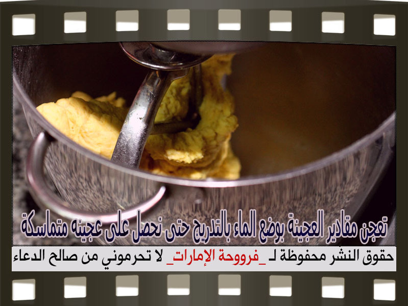 http://www.qassimy.com/up/users/qassimy/how_to_make_a_recipe3.jpg
