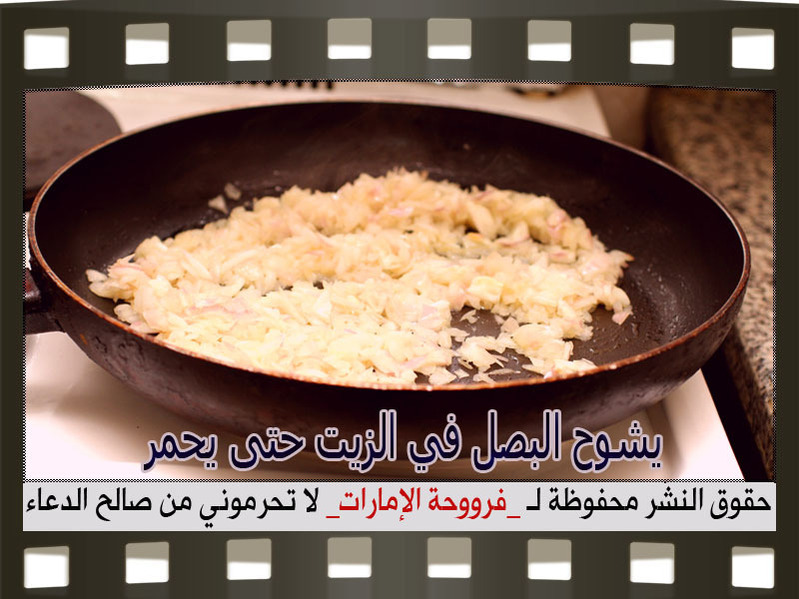 http://www.qassimy.com/up/users/qassimy/how_to_make_a_recipe5.jpg