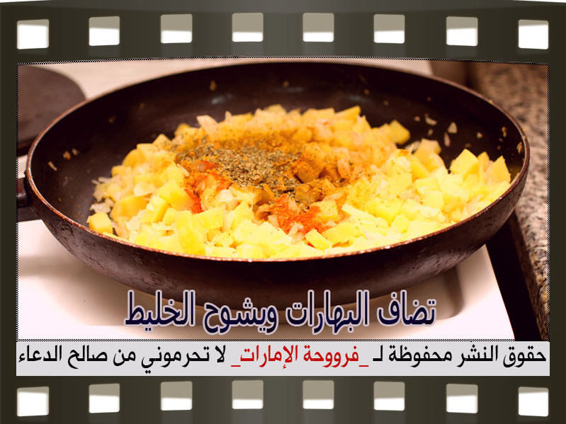 http://www.qassimy.com/up/users/qassimy/how_to_make_a_recipe7.jpg