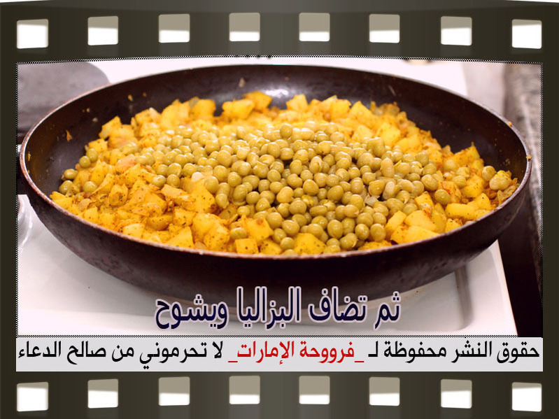 http://www.qassimy.com/up/users/qassimy/how_to_make_a_recipe8.jpg