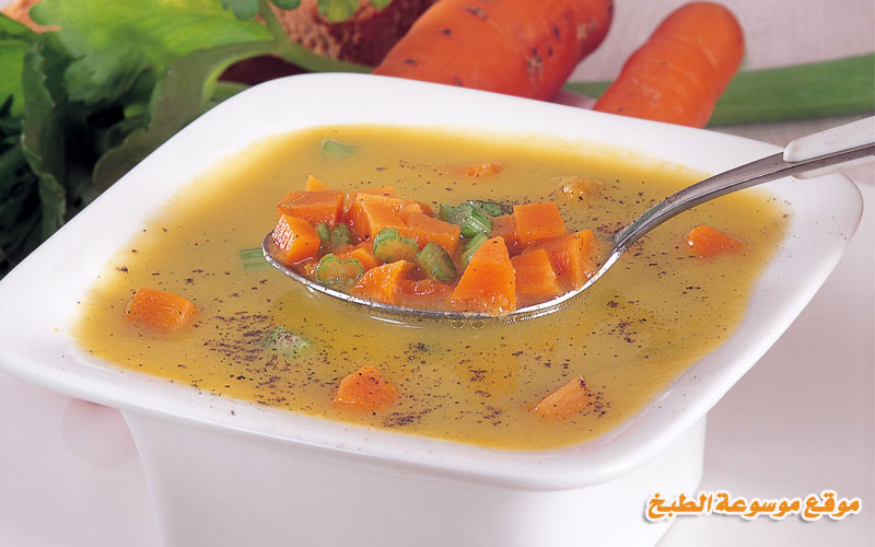 http://www.qassimy.com/up/users/qassimy/how_to_make_a_recipe_for_Celery_and_carrot_soup.jpg