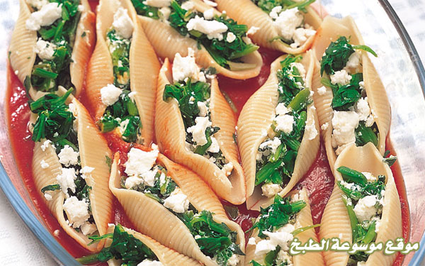 http://www.qassimy.com/up/users/qassimy/how_to_make_a_recipe_for_Italian_pasta_shells_stuffed_with_cheese_and_spinach.jpg