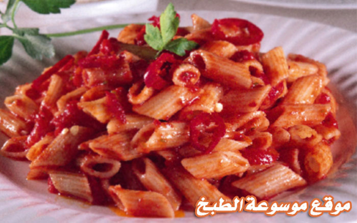 http://www.qassimy.com/up/users/qassimy/how_to_make_a_recipe_for_Macaroni_for_Italian_arrabiata_pasta.jpg