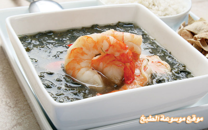 http://www.qassimy.com/up/users/qassimy/how_to_make_a_recipe_for_Molokhia_shrimp.jpg