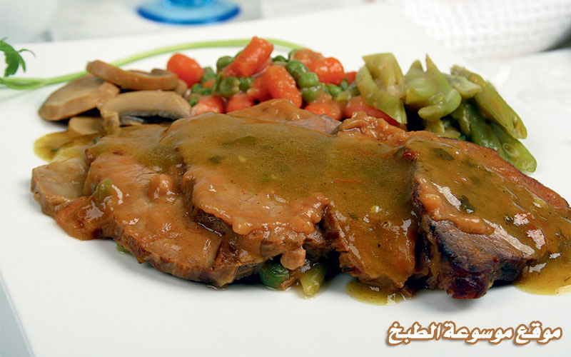 روستو لحم فرنسي