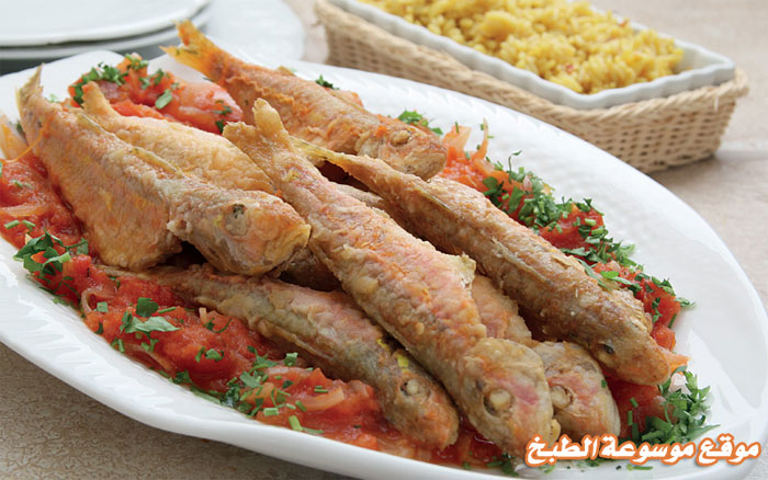 http://www.qassimy.com/up/users/qassimy/how_to_make_a_recipe_for_Sultan_Ibrahim_fish_with_tomato.jpg