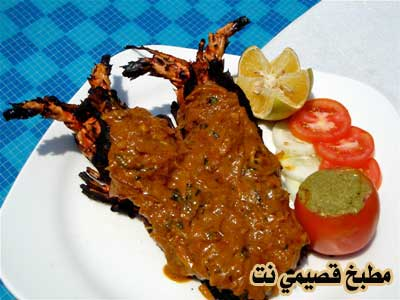 http://www.qassimy.com/up/users/qassimy/lobster-tandoori.jpg