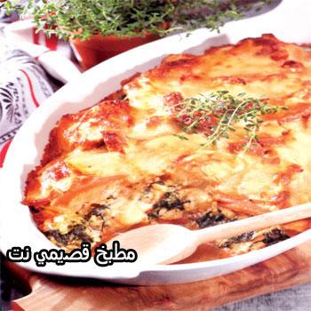 http://www.qassimy.com/up/users/qassimy/mafrooom-1-88.jpg