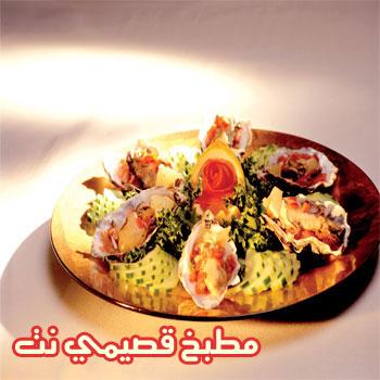 http://www.qassimy.com/up/users/qassimy/mahaar.jpg