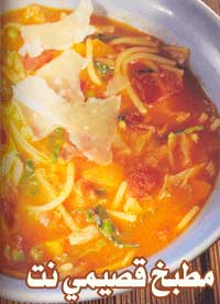 http://www.qassimy.com/up/users/qassimy/minestrone-soup.jpg