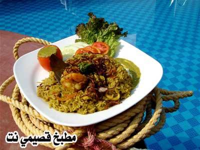 http://www.qassimy.com/up/users/qassimy/mixed-seafood-biryani.jpg