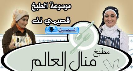 http://www.qassimy.com/up/users/qassimy/mnal5821352.jpg