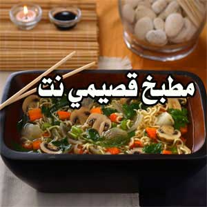 http://www.qassimy.com/up/users/qassimy/noddles-soup.jpg