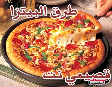 http://www.qassimy.com/up/users/qassimy/pop-pan-img.jpg
