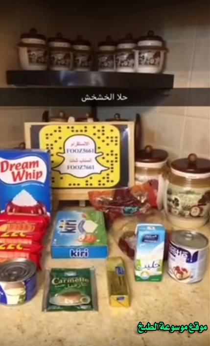 http://www.qassimy.com/up/users/qassimy/recipes-sweets-arabic-hala-el-khashkhash-Cold.jpg