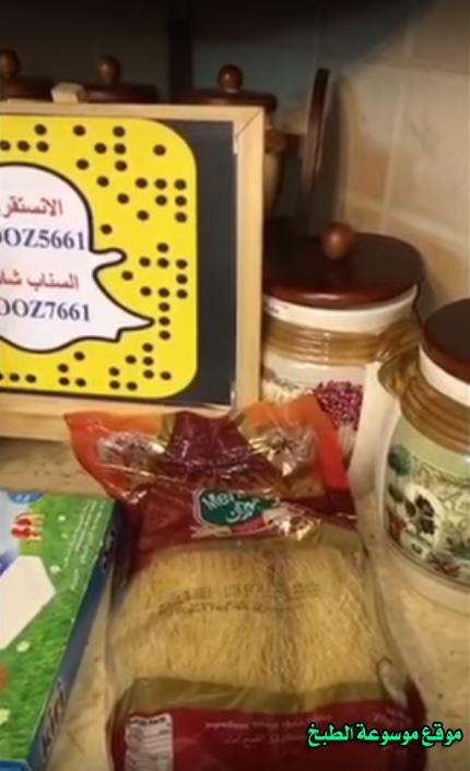 http://www.qassimy.com/up/users/qassimy/recipes-sweets-arabic-hala-el-khashkhash-Cold2.jpg
