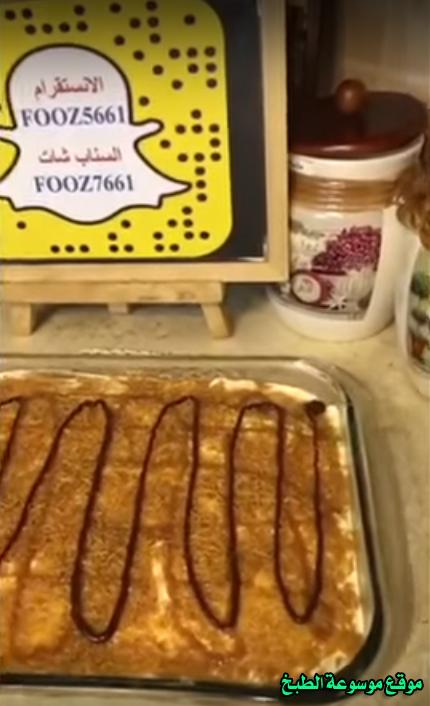 http://www.qassimy.com/up/users/qassimy/recipes-sweets-arabic-hala-el-khashkhash-Cold21.jpg