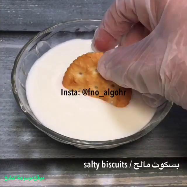 http://www.qassimy.com/up/users/qassimy/recipes-sweets-arabic-hala-el-khashkhash-afnan-aljawhar10.jpg