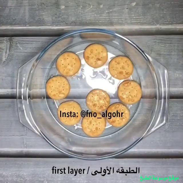 http://www.qassimy.com/up/users/qassimy/recipes-sweets-arabic-hala-el-khashkhash-afnan-aljawhar11.jpg